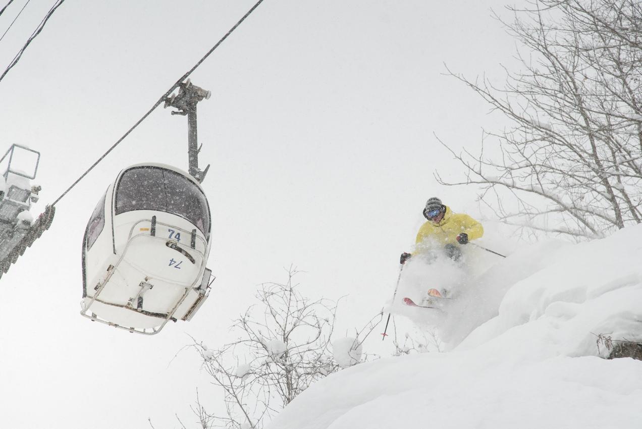 Mount Racey Ski Area