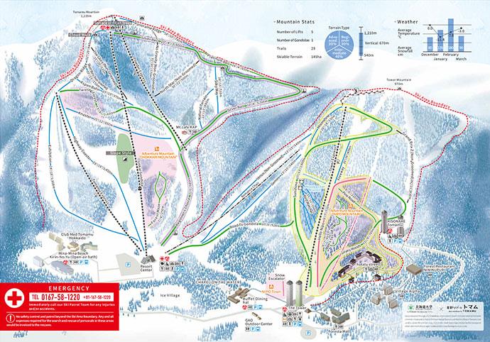 「tomamu ski map」的圖片搜尋結果