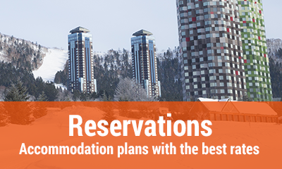 TomamuのAccommodation Reservations Accommodation plans with the best rates