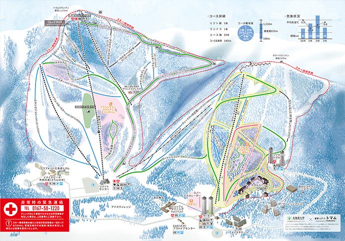 星野 Tomamu滑雪場雪道介紹