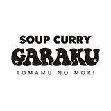 スープカレー GARAKU